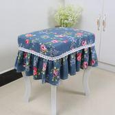 優惠快速出貨-椅子套凳子套罩方凳套罩圓凳套鋼琴凳化妝凳套梳妝台床頭櫃套罩
