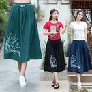 實拍民族風女中國文化刺繡唯美棉麻鬆緊腰半身裙
