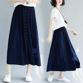 遮胯裙子顯瘦胖妹妹半身裙大碼女裝洋氣減齡寬鬆休閒長款百褶裙潮