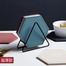 加厚創意硅膠隔熱墊六邊形北歐廚房防燙餐桌墊盤子墊菜墊鍋墊杯墊 夢幻小鎮