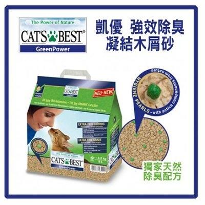 『寵喵樂旗艦店』美國凱優CAT'S BEST《強效凝結除臭木屑砂》20L 黑標x1包