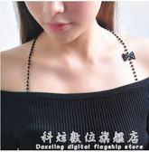 新款個性雙肩蝴蝶結水鑚領結掛脖內衣肩帶 科炫數位