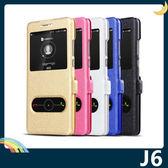 三星 Galaxy J6 蠶絲紋保護套 雙視窗側翻皮套 免翻蓋接聽 高散熱 支架 磁扣 手機套 手機殼
