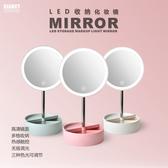 ~宜家199免運~LED發光收納化妝鏡 桌面圓形智能補光鏡 USB充電/電池兩用