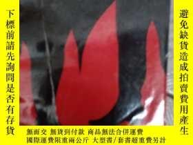 二手書博民逛書店罕見大班Y22983 (英)克萊威爾著 中國友誼出版公司 出版1