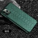 蘋果11Pro Max手機套 蘋果X/Xs Xs Max保護套 車載磁吸iPhone6/6s/7/8保護殼 IPhone XR手機殼鳄魚紋商務