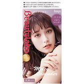 美芯研時尚妝感染髮劑 - 迷霧粉薰紫 11ML