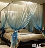 伸縮蚊帳U型家用公主風1.8m床1.5m米新款支架加密加厚紋賬 DR18420【彩虹之家】