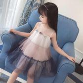 女童夏裝2018新款公主裙超洋氣裙子無袖背心裙紗裙六一新款兒童潮   初見居家