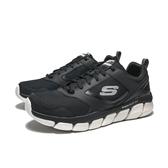 SKECHERS FLEX 3.0 黑 網布 銀LOGO 訓練 慢跑鞋 男 (布魯克林) 52844BKW