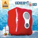 【ZANWA晶華】便攜式冷暖兩用電子行動冰箱/冷藏箱/保溫箱(CLT-08R)