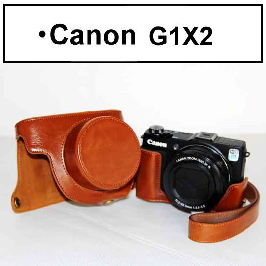 《7color camera》Canon G1X2 G1XII 專用相機皮套 兩件式 專用 皮套 贈揹帶