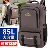 背包男大容量旅行包戶外登山包打工行李包女運動包男超大雙肩包 8號店