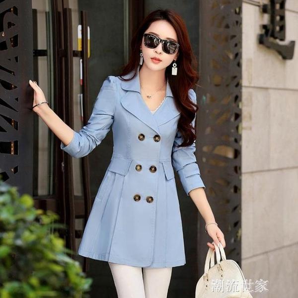 風衣女中長款2020春秋季新款女裝韓版修身顯瘦收腰雙排扣長袖外套『潮流世家』