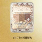 MJ戀愛魔鏡 魔女幻彩眼影盒BR788【康是美】