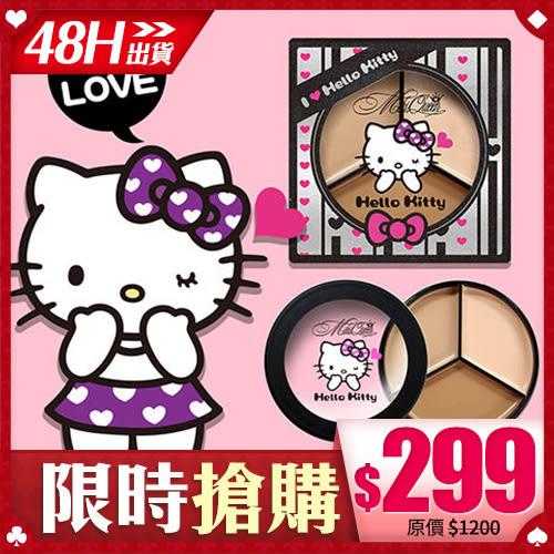 48H快速出貨【送贈品】Miki Queen 美肌神器三色遮瑕盤(Hello Kitty限定版) 21g【BG Shop】效期:2020.03