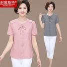 媽媽短袖 洋氣小T恤女裝媽媽格子襯衫短袖上衣套頭小衫中年女裝夏裝襯衣薄 夢藝家