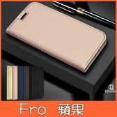 蘋果 iPhone XS MAX XR iPhoneX i8 Plus i7 Plus 肌膚系列 手機皮套 掀蓋殼 插卡 支架 皮套 保護套