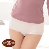 【岱妮蠶絲】AA1018E純蠶絲42針70G中高腰三角內褲(粉紅)