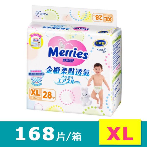 妙而舒金緻柔點透氣 XL28片x6包/箱購-箱購