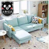 【大熊傢俱】ZH 現代沙發 L型 轉角沙發 客製化沙發 簡約 北歐風 懶人沙發 繽紛系列 預購商品