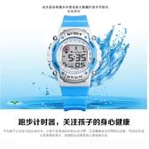 兒童手錶 防水夜光電子表戶外男女兒童學生時尚潮流運動手表【雙十二快速出貨八折】