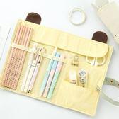 韓國學生創意便攜帆布卷簾文具袋卷筆袋