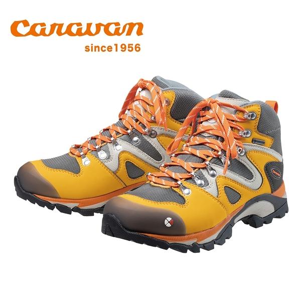 日本Caravan】 C4-03 女性專用戶外登山健行鞋 番紅花