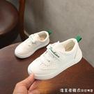 兒童小白鞋童鞋學生鞋運動鞋男童鞋2020春秋新款女童鞋小童休閒鞋 漾美眉韓衣