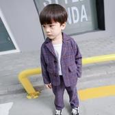 兒童禮服男童小西裝2020春裝新款男兒童正韓格子兒童小西服套裝小童禮服潮【快速出貨】