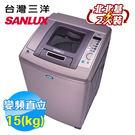 三洋 SANYO 15Kg 直流變頻超音波洗衣機 SW-15DV8