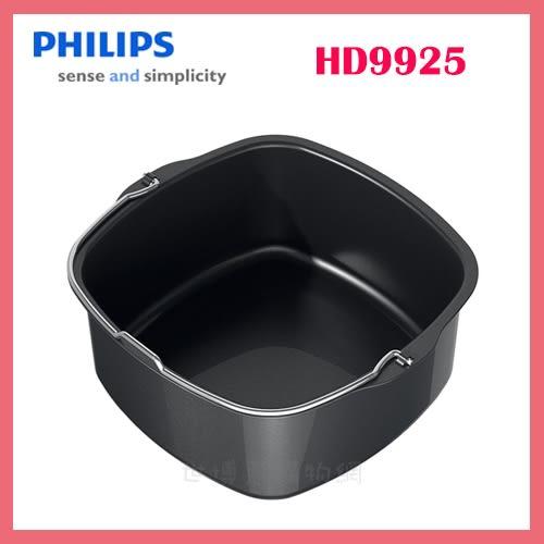 世博惠購物網◆飛利浦氣炸鍋用烘烤籃/焗烤鍋HD9925 無盒~適用HD9220、HD9230、HD9240、HD9642◆