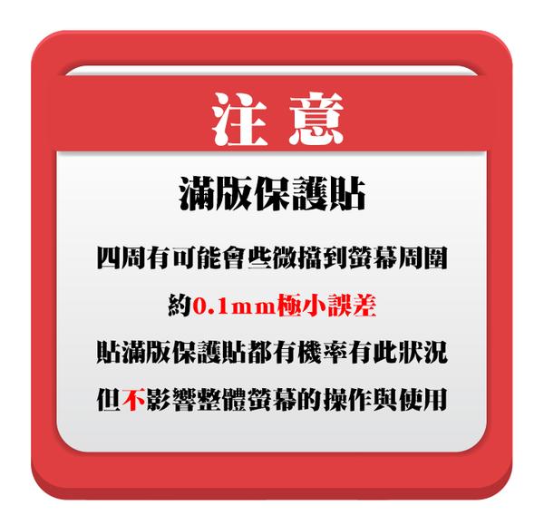 iPhone 12 SE2/11 Pro X/XS/XR 濾藍光9H鋼化 [A55] 8 i6s i7 i8 iX iXS 玻璃貼 保護貼