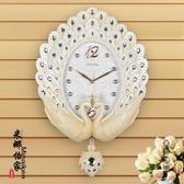時尚鐘表孔雀掛鐘時鐘家用客廳靜音臥室裝飾歐式創意藝術壁鐘掛表LXY7803『黑色妹妹』