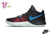 NIKE Kyrie Flytrap EP 籃球鞋 男款 厄文 Irving 避震 運動鞋O7240#黑藍◆OSOME奧森童鞋
