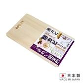APIZAS 日本製造天然木製砧板-小571083