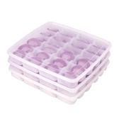 寶優妮餃子盒凍餃子家用分格水餃多層速凍餛飩盒冰箱收納盒保鮮盒   LannaS