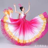 表演服裝 新款開場舞大擺裙演出服裝女過渡色舞臺表演伴舞舞蹈服裝 df5416【大尺碼女王】