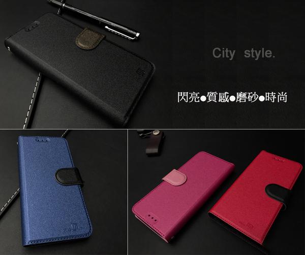 【星空系列~側翻皮套】HTC 10 / HTC 10 evo 磨砂 掀蓋皮套 手機套 書本套 保護殼 可站立