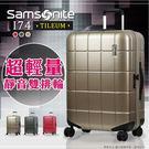 【吃軟又吃硬!買箱再送箱】行李箱 旅行箱 25吋 I74 新秀麗Samsonite