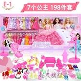 迪諾芭比特大禮盒套裝洋娃娃小女孩公主兒童玩具夢想豪宅城堡別墅Ps:7公主88cm