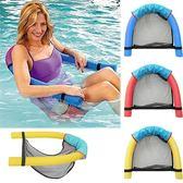浮椅 遊泳棒浮排遊泳板打水板 浮床浮力棒水上躺椅 成人兒童浮板xw