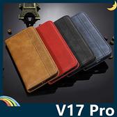 vivo V17 Pro 復古格紋保護套 磨砂皮質側翻皮套 隱形磁吸 支架 插卡 手機套 手機殼