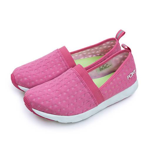 LIKA夢 PONY 極簡時尚休閒鞋 FREE 系列 粉紅綠 62W1FR61PK 女