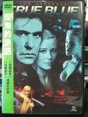 挖寶二手片-P07-054-正版DVD-電影【魔鬼的誘惑】-湯姆貝林傑