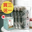 【年輕18歲】美魔女養身茶包 十八味茶38入x3袋 !加碼回饋買再送1盒(18入)