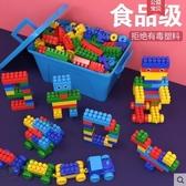 兒童積木桌多功能塑料玩具益智大顆粒男孩女孩寶寶拼裝拼插LX 限時特惠