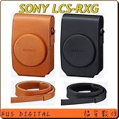 【福笙】SONY LCS-RXG 原廠相機包 原廠皮套 RX100M7 RX100M6 RX100M5 RX100M4 RX100M3 RX100 VII VI V IV III