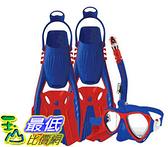 [COSCO代購] W1356881 Body Glove 兒童浮潛組