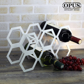 OPUS 歐式鐵藝酒托/紅酒櫃擺件/酒瓶架(風潮酒架_白)